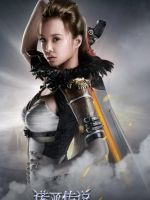 Asian with sword