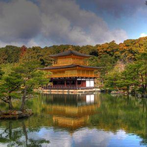 Japan N YMeETp