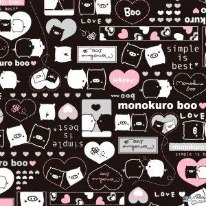 Monokuro Boo Desktop Wallpaper
