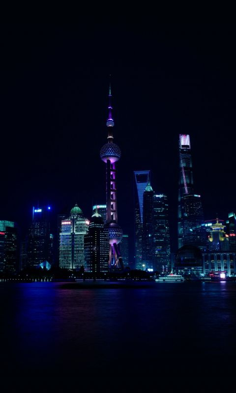 China night city wallpaper